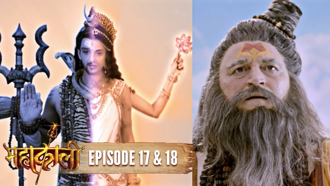 Mahakaali   Episode 17-18   Ardhanarishwara punishes Bhringi Rishi   18 Sep  2017