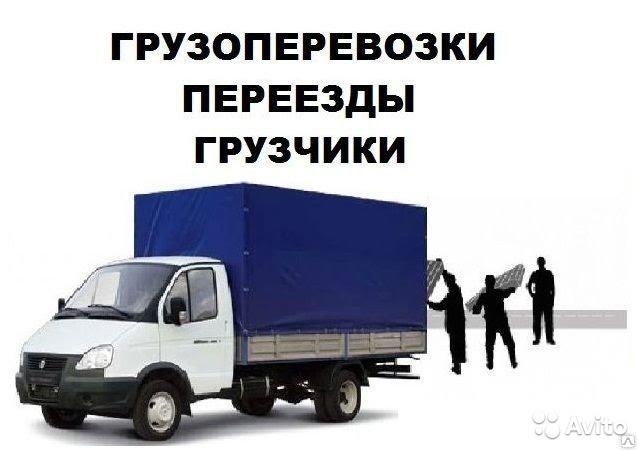 Мерседес-Бенц Атего 824 продажа грузового фургона из Германии .