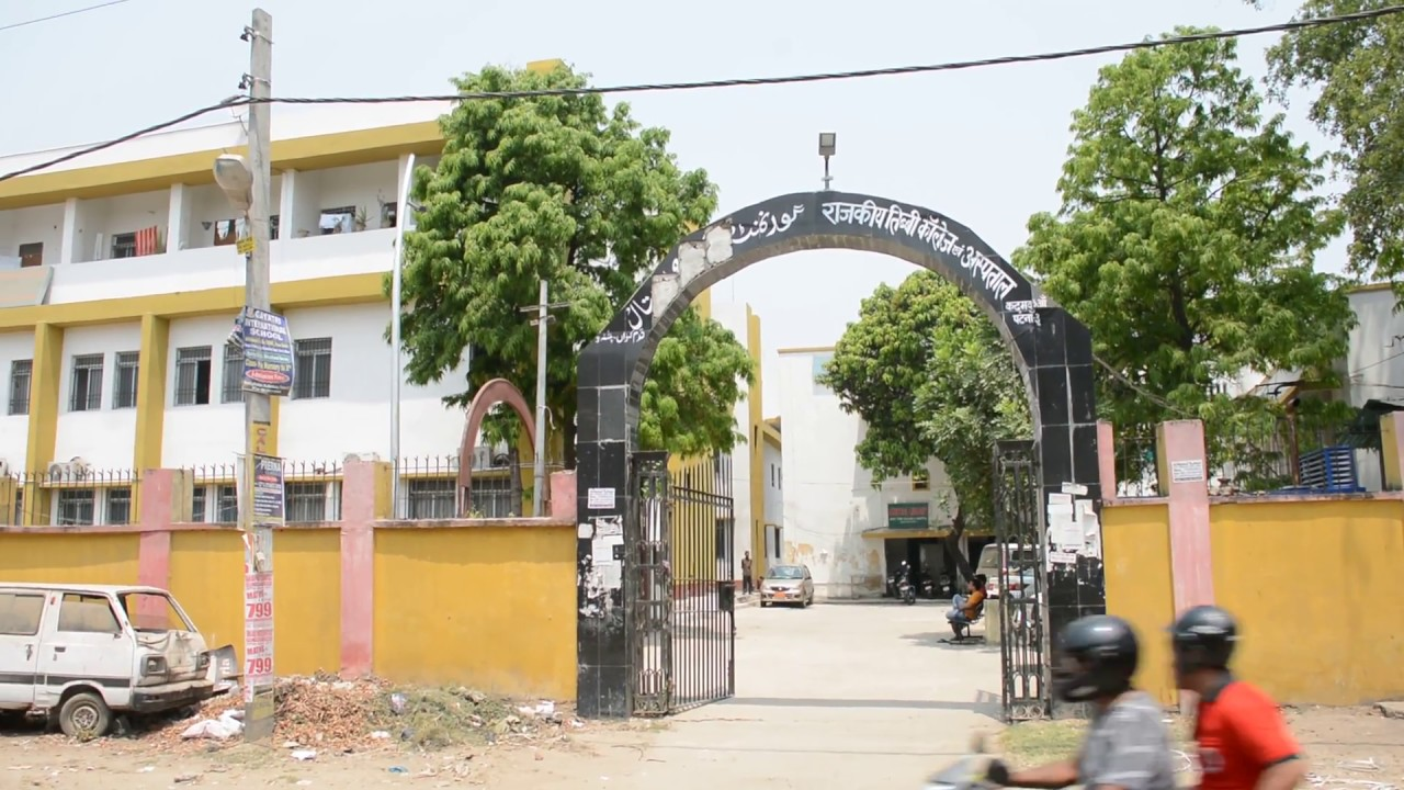 Government Tibbi College, Patna Image
