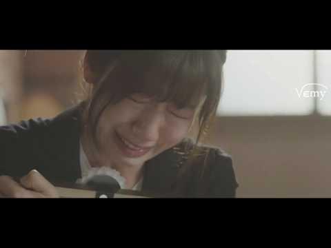 Ailee - Teardrop [Hangul - Romanización - Sub Esp][HD][Jong Hyun & Shin Hye]