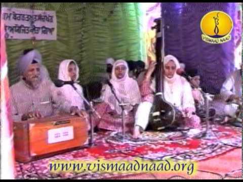 Raag Bilawal Bibi Jaswinder Kaur ji : Adutti Gurmat Sangeet Samellan 1996