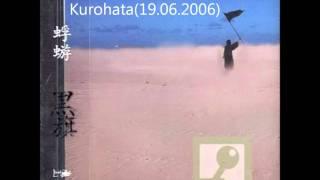 artista: kagerou album: Kurohata (19.06.2006) Kagerou (蜉蝣) es una...