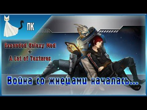 """Mass Effect 3 [EGM + ALOT] ► Война со жнецами началась... #7 (БЕЗУМИЕ) [Охота на """"ктулху""""...]"""