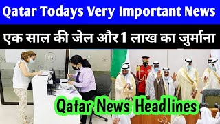 💥कतर मै रहने वालो मजदुरो विडयो जरुर देखे ¦¦ Qatae News ¦¦ Qatar Doha News ¦¦ Qatar Khabar