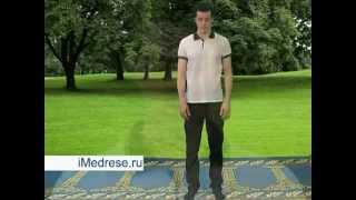 Уроки намаза для начинающих namaz)