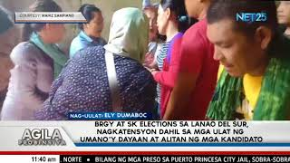 Barangay at SK elections sa Lanao del Sur, nagkatensyon dahil sa mga ulat ng umano'y dayaan at alita