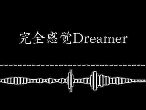 【作業用BGM】ONE OK ROCK