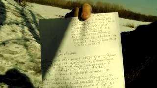 Урок 4  - Отказ от уплаты налогов от Гражданина СССР