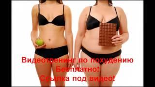 cla похудение