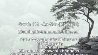 Learn Quran: The 4 Qul Surahs (Shiekh Mishary Alafasy Quran Recitation)