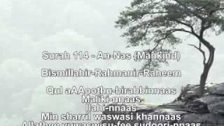 Learn Quran: The 4 Qul Surahs (Shiekh Mishary Alafasy Quran Recitation)