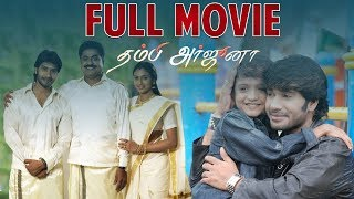 Download lagu Thambi Arjuna Full Tamil Movie Ramana Ashima Bhalla MP3