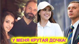 У меня крутая дочка Кто воспитал Алину Загитову Анну Щербакову и Майю Хромых