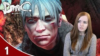 Vergil's Downfall - DMC Devil May Cry Gameplay Walkthrough Part 1