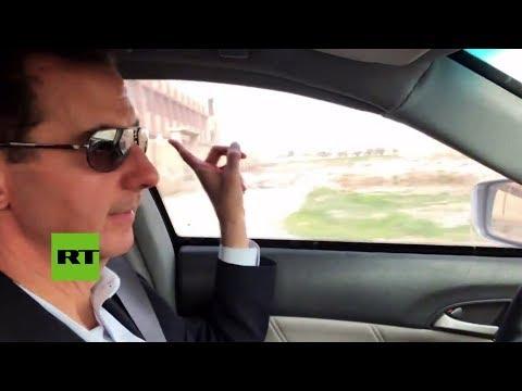 Al Assad conduce su coche por los suburbios recuperados de Damasco [SUB]