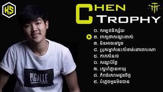 ស្នាដៃនិពន្ធថ្មី សម្បថនិស្ស័យ, ពាក្យថាសង្សារចាស់ , Chen Trophy Mustache Collection KS Channel