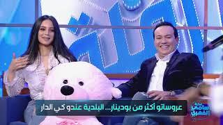 #Fekrat_Sami_Fehri S01 Ep25 |  سي علاء وين ؟ هاو هاني مع رملة