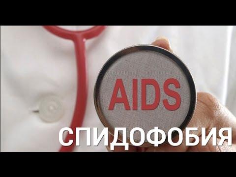 Причины СПИДа - zhenskoe-
