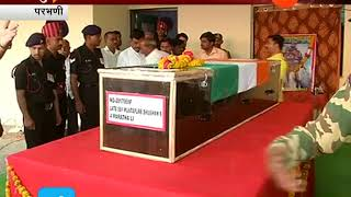 Parbhani Shahid Shubham Mustapur's Friends Reaction On His Funeral