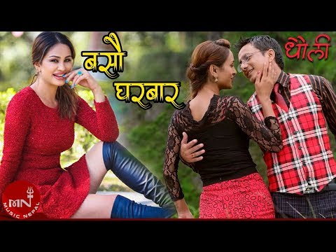 New Nepali Movie Dhauli Song