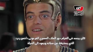تعرف على «رامي مالك» أفضل ممثل في «إيمي ٢٠١٦»