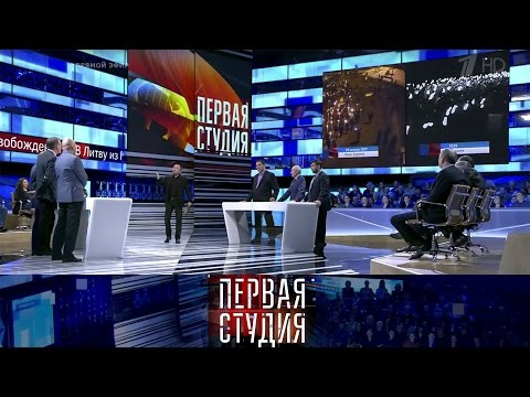 Донбасс: чем вызвано обострение? Первая Студия. Выпуск от30.01.2017