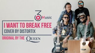 Baixar I want to break free ( Cover by The Distortix ) || Original Song : Queen