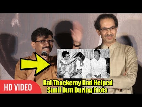 Thackeray Official Trailer Launch | Nawazuddin Siddiqui, Amrita Rao, Uddhav Thackeray