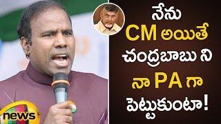 KA Paul Controversial Comments On Chandrababu Naidu   KA Paul Latest Press Meet   Mango News
