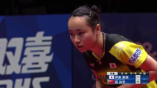 世界卓球2018 女子決勝 日本vs中国 第1試合 伊藤美誠vs劉詩ブン thumbnail