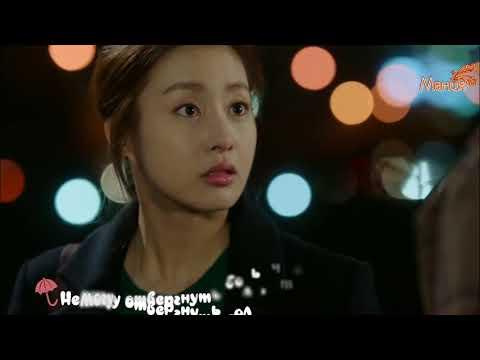 [Mania] Goo Keun Byul - Sing my Song (OST 4 Revolutionary love) рус�раоке