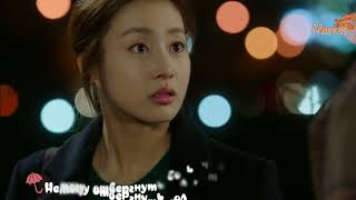 Gambar cover [Mania] Goo Keun Byul - Sing my Song (OST 4 Revolutionary love) рус.караоке