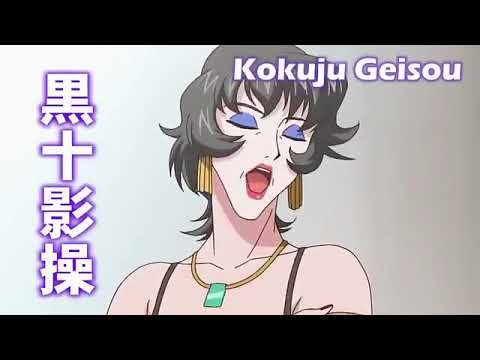 Tokimeki Memorial Only Love Episode 1 English Sub Youtube