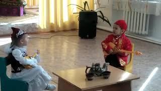 алпысбай Айару Жасуланкызы айовский