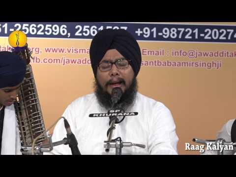 AGSS 2016: Raag Kalyan Bhai Balpreet Singh Ji