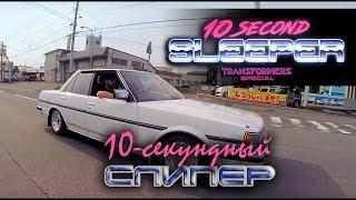 видео На трек — Chevrolet Camaro Автомеханик .ru