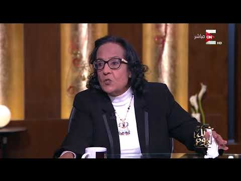 كل يوم - رأى د/ لميس جابر فى الوزراء داخل الحكومة المصرية .. لابد من تعلم ثقافة الشكر  - 00:20-2018 / 1 / 17