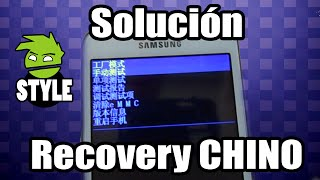 SOLUCIÓN al RECOVERY en CHINO / Androoid Style