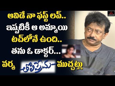 Ram Gopal Varma Sensational Secrets Reveals About His Love Story | Mirror TV Channel