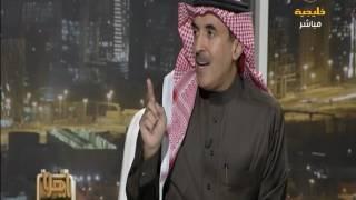 خالد السليمان في برنامج ياهلا: الفساد هو أكبر عدو للوطن.. والفاسد هو أكبر خائن لوطنه