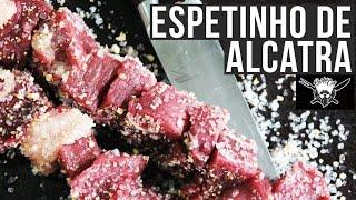 Como fazer ESPETINHO DE ALCATRA