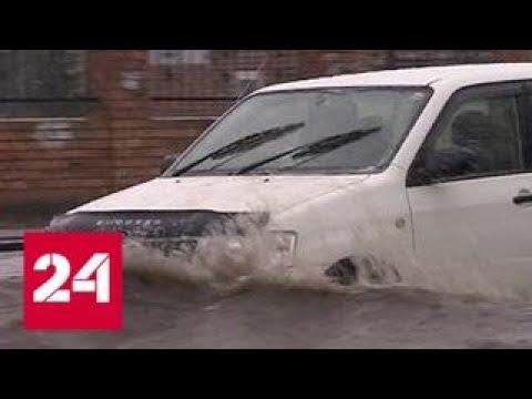 Циклон в Приморье: на регион обрушились снег с дождем и сильный ветер - Россия 24