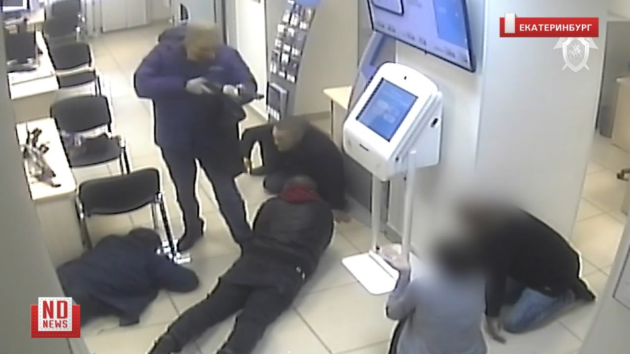 """Вооруженное нападение на банк """"Открытие"""". Камера видеонаблюдения"""
