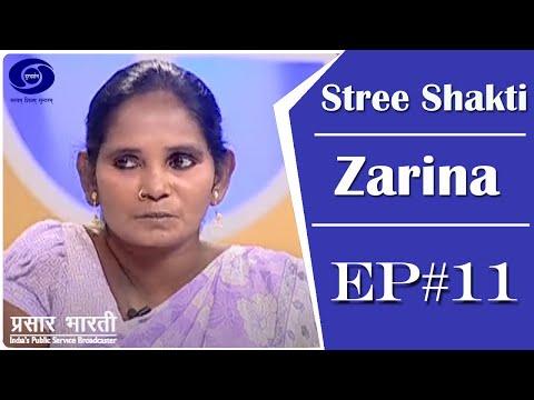 Stree Shakti - Zarina - Ep # 11