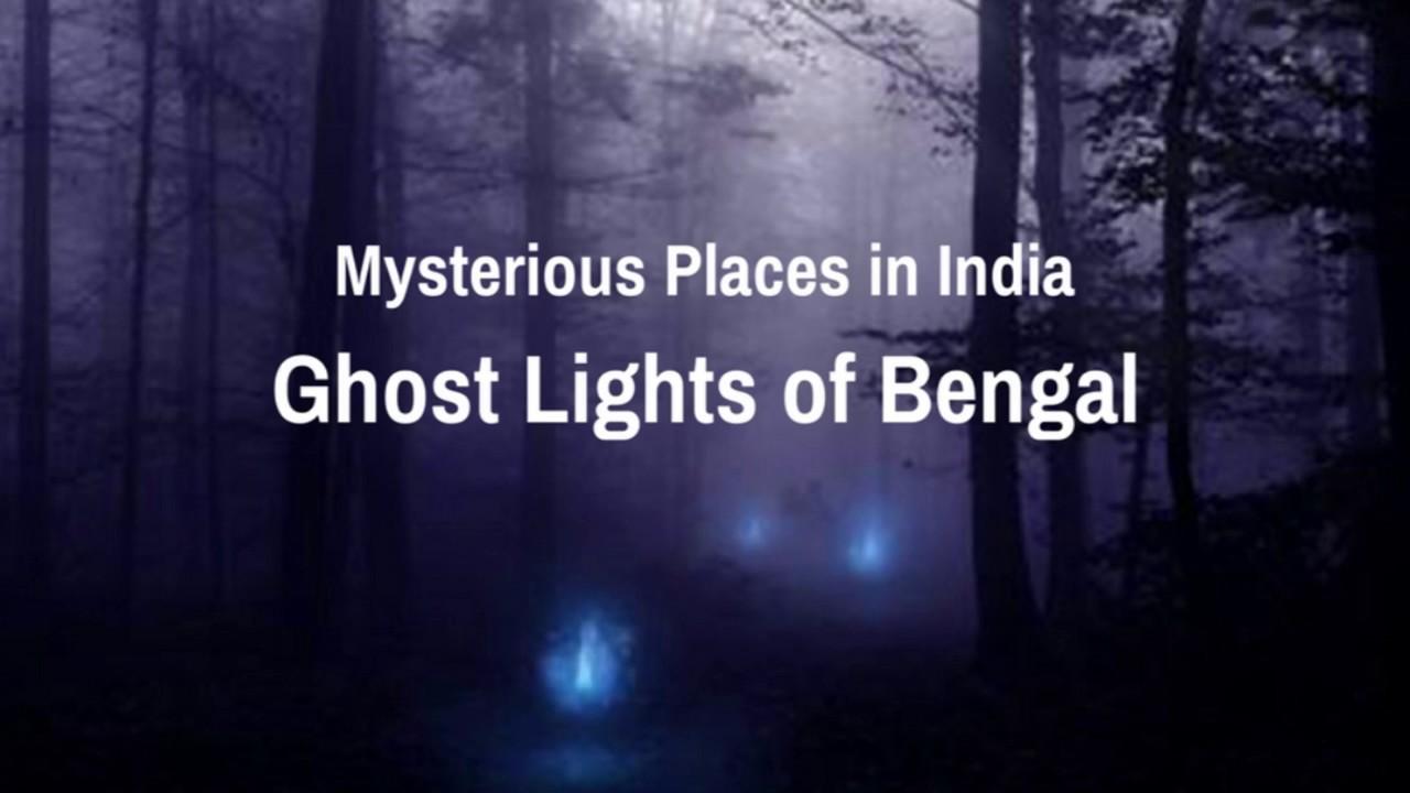 Aleya or Marsh Ghost Lights Swamps West Bengal In India scientist ...