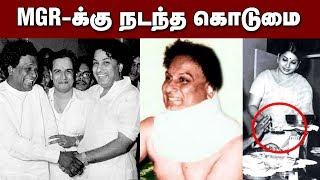 MGR Memes in Tamil | IBC Tamil Tv