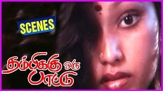 Thambikku Oru Pattu Tamil Movie Scene || R.S.Shivaji,Silksmitha