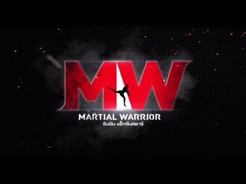 Martial Warrior ชิงฝันแอ็กชั่นสตาร์ -EP.1(1/5) ตอนออดิชั่นภาคเหนือ,ตะวันออกเฉียงเหนือ[20 เม.ย.57] HD