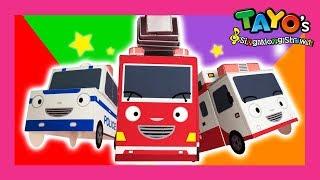 Tayo lieder Die Tapferen Autos l Tayo Lieder mit Spielzeug l Tayo Der Kleine Bus