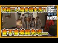 GTA5 RP神雞三人組參選市長?!會不會被罷免呢... 海熊RP-EP50✨【RHung】